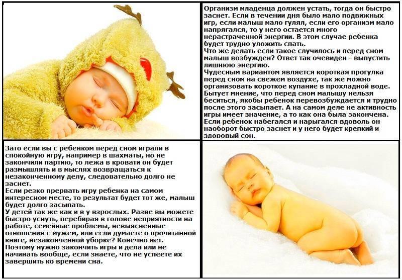 Ребенок во сне дергается всем телом, руками и ногами: причины, что делать