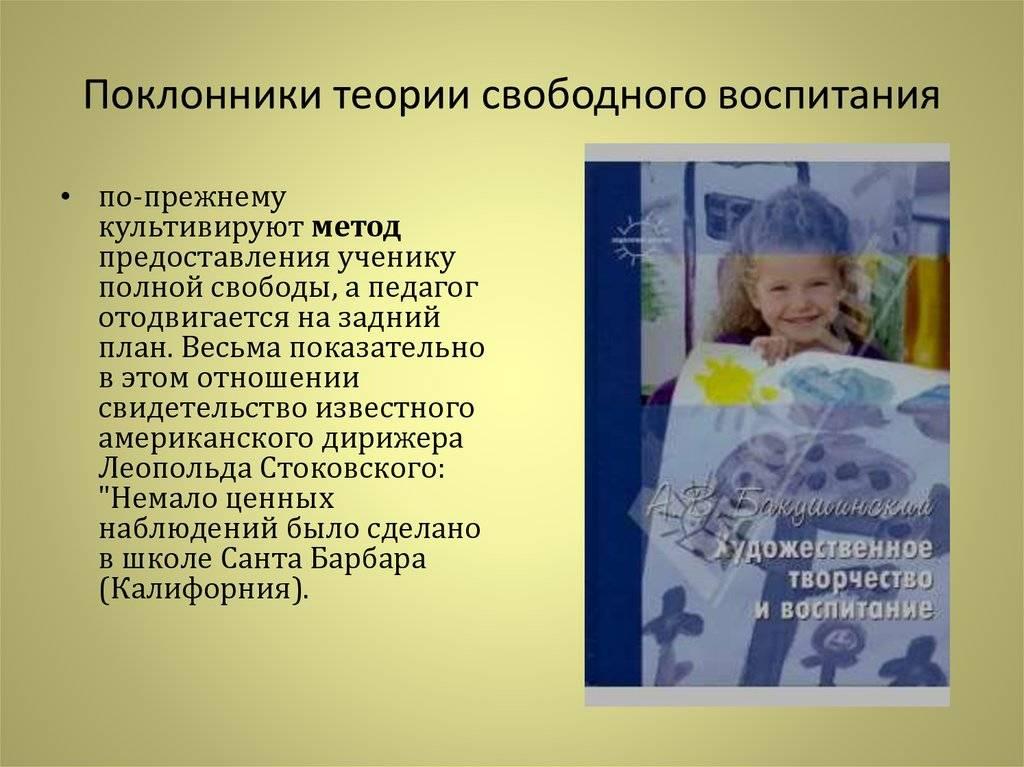 Домашнее воспитание. плюсы и минусы семейного образования. домашнее обучение плюсы и минусы