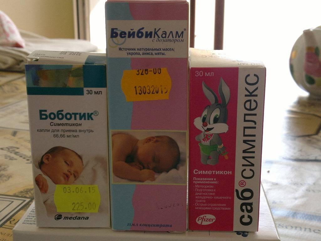 Как помочь малышу, если у него колики | микролакс®