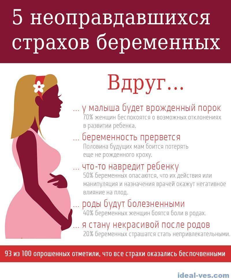 ТОП-5 важных советов для беременной: второй триместр