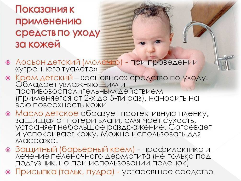 Устаревшие и вредные советы бабушек по воспитанию и уходу за младенцами.