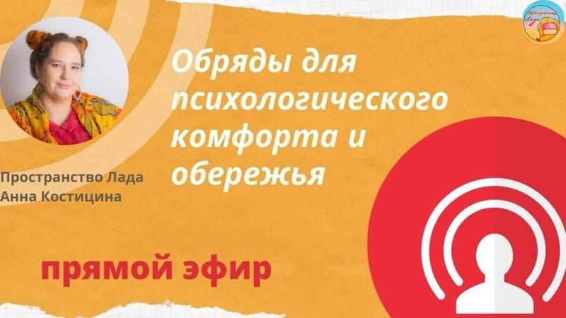 Личные границы: понятие, психологический комфорт и способы защиты границ - psychbook.ru