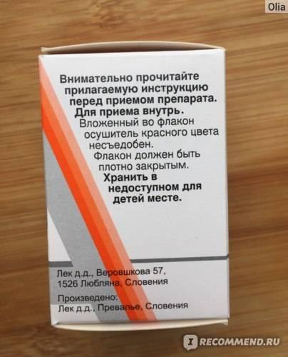 Амоксиклав®