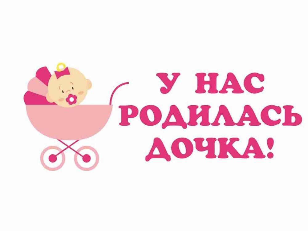 «неправильное» материнское поведение: в чем оно заключается? - новорожденный. ребенок до года
