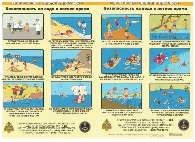 Как не потерять ребенка на пляже и что делать, если это все-таки произошло. испания по-русски - все о жизни в испании