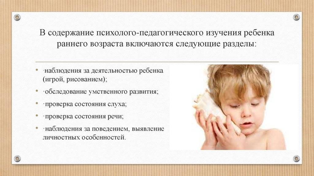 Психологическое развитие ребенка до года по месяцам