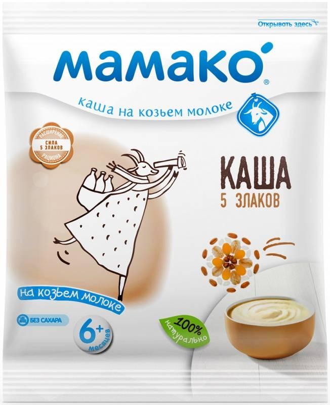 МАМАКО — детское питание на козьем молоке