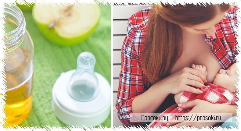 Вкусный и освежающий яблочный сок — можно ли его пить при грудном вскармливании?