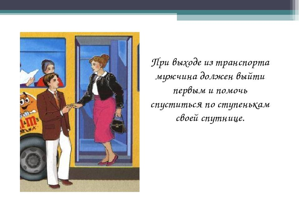 Правила поведения в общественном транспорте для детей средней группы. воспитателям детских садов, школьным учителям и педагогам - маам.ру