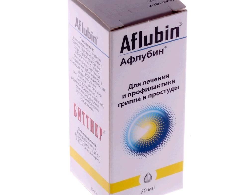 Афлубин® (aflubin®)