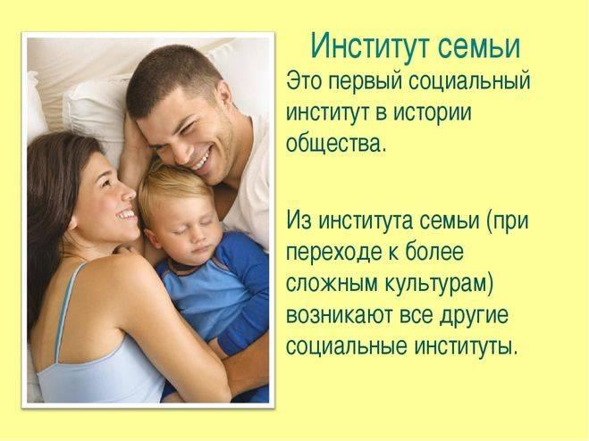 7 типов неидеальных отцов