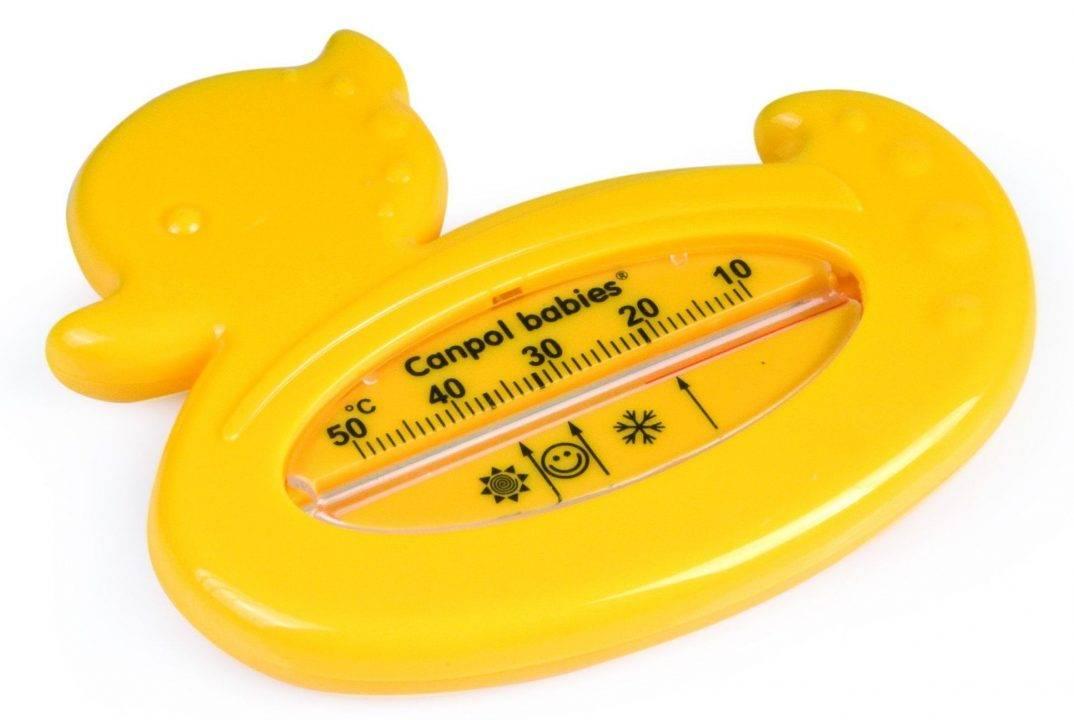 Температура воды для купания новорожденного: регулируем и измеряем - дети-ясли