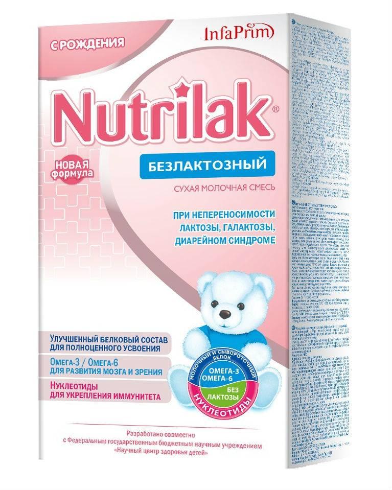 Безлактозные молочные смеси