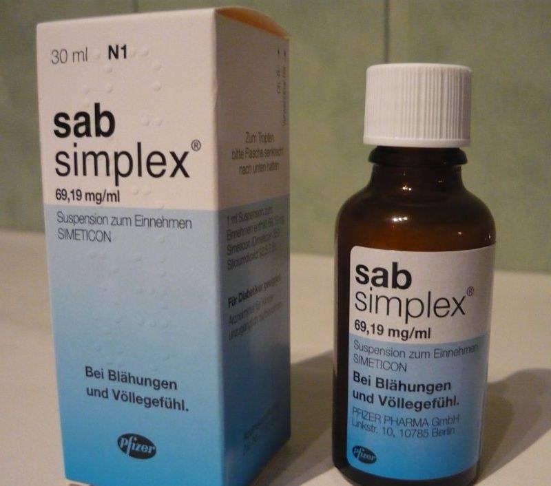 Саб симплекс суспензия, 30 мл