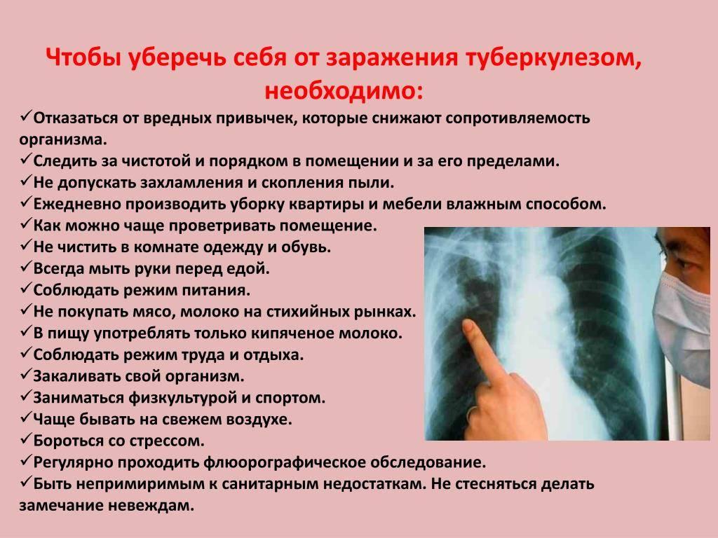 Первые признаки туберкулеза у детей