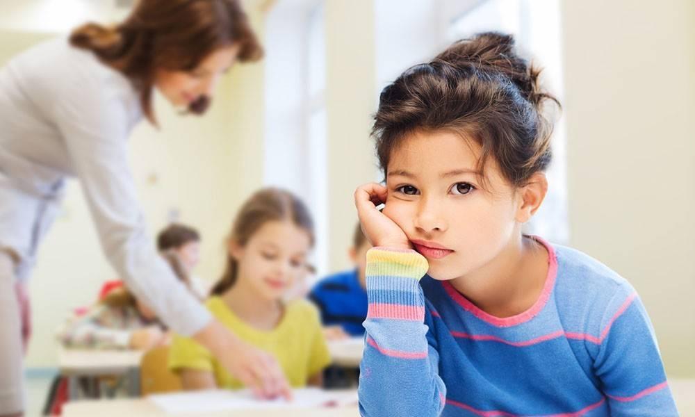 Что делать, если ребёнок не успевает в школе: причины и пути преодоления неуспеваемости