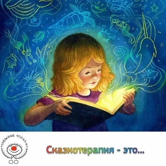 Аудиокниги для детей слушать онлайн бесплатно в хорошем качестве.