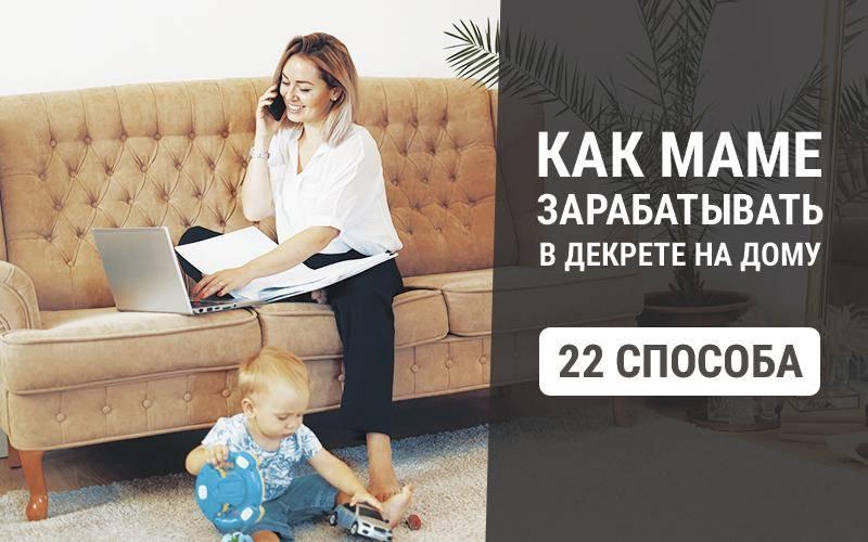 Kwork ru   как заработать новичку   возможный заработок