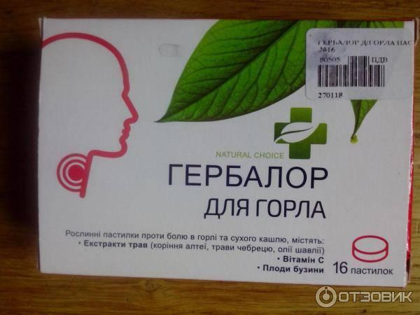 Леденцы от першения в горле : названия и способы применения   компетентно о здоровье на ilive