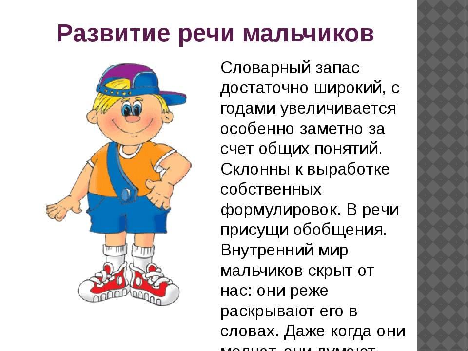 Как воспитать мальчика настоящим мужчиной: рекомендации, психология воспитания и эффективные советы