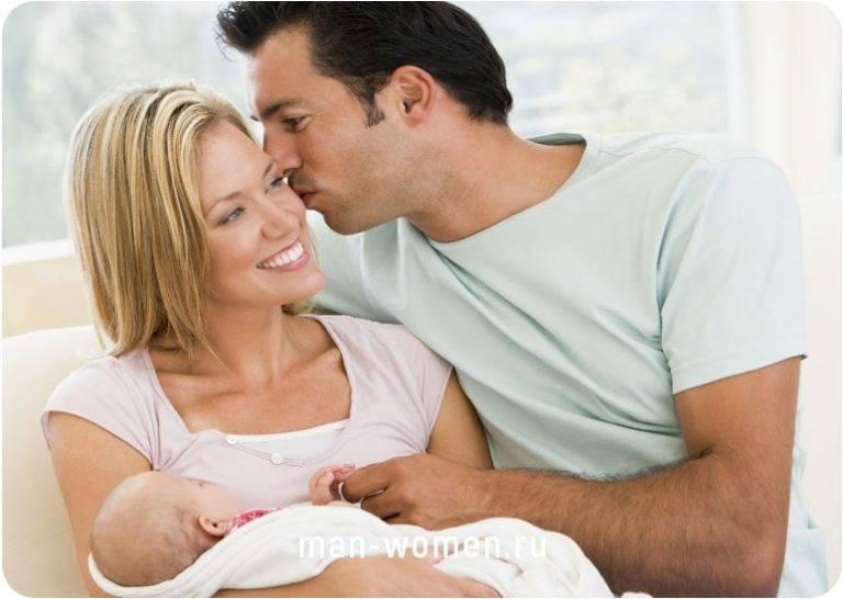 Как забеременеть обманом, если муж или парень не хочет ребенка (проверенные способы и комментарий психолога)