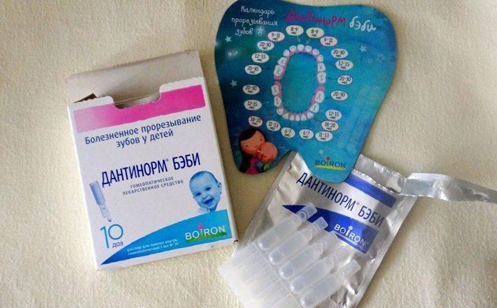 Прорезыватель для зубов: какую соску-игрушку лучше выбрать