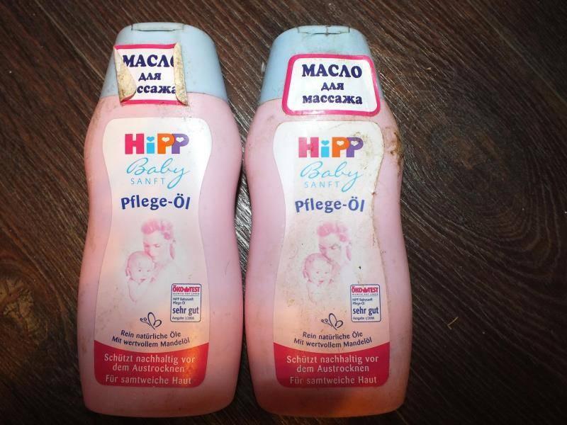 Эфирные масла для детей: эффективные способы применения