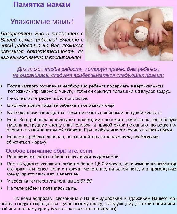 Как проводить утренний туалет новорожденному