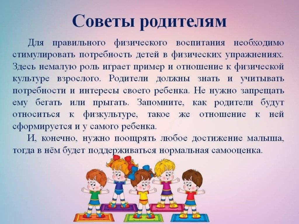 Психическое развитие ребенка: что надо знать родителям малыша