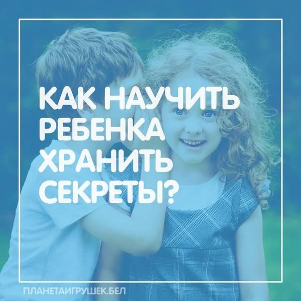 «переписку читать нельзя». психологи – о крайностях родительского контроля   общество   аиф челябинск
