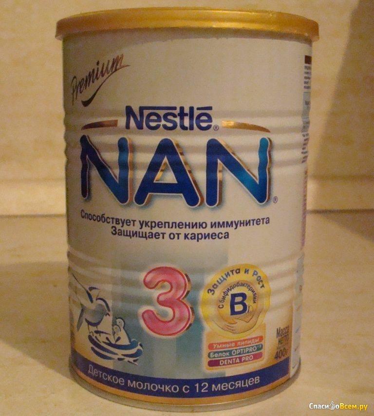 Чем отличается nan 1 от 2. детское питание «nan optipro»: как разводить для новорожденных? плюсы и минусы смеси