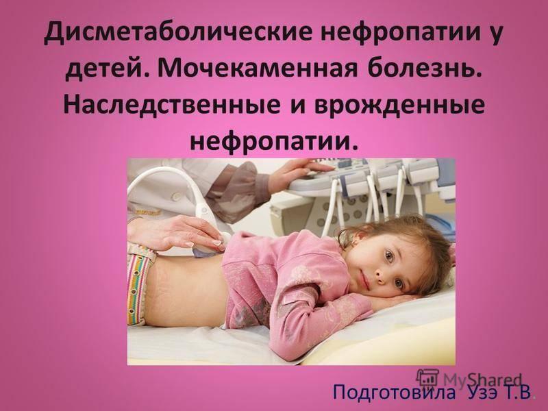 Нейрофиброматоз у детей