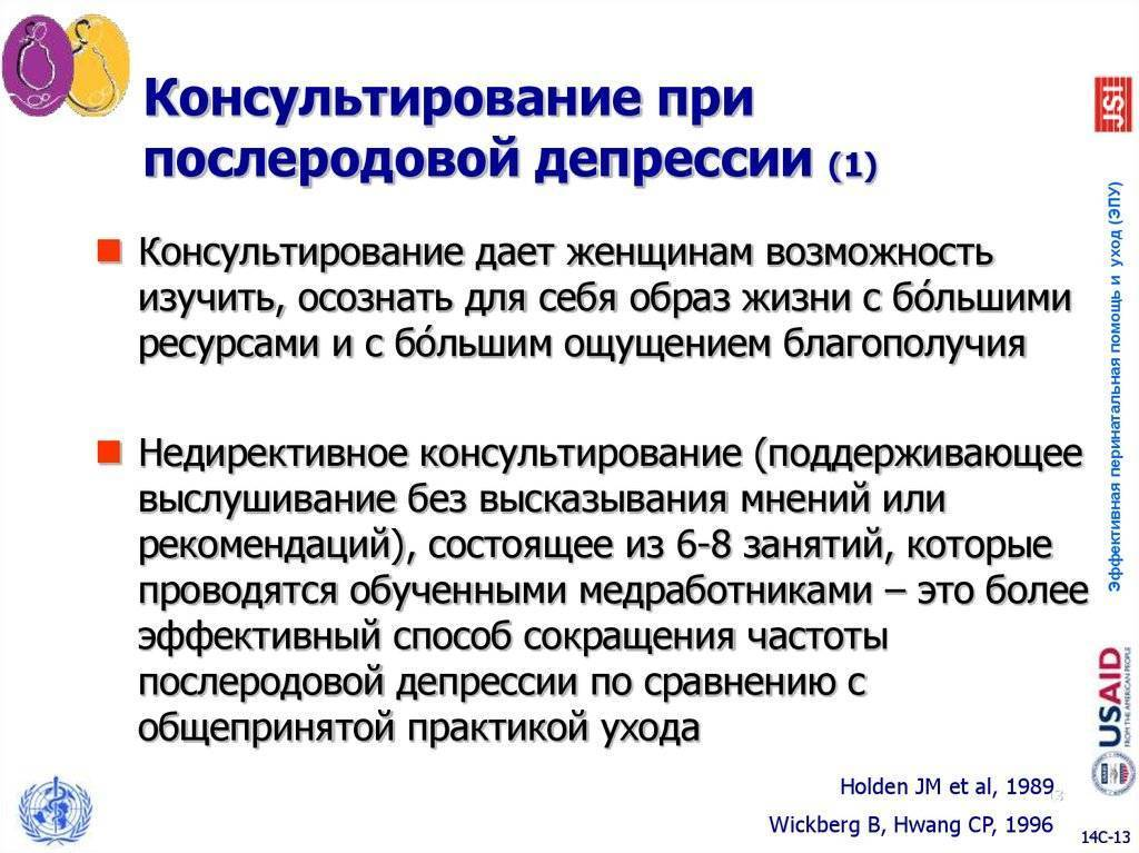 Полиморфное расстройство психики лечение в частной клинике москвы со стационаром