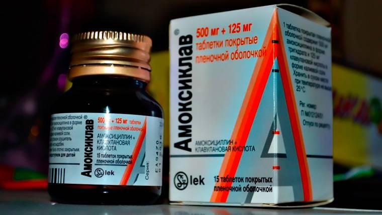 Практические рекомендации по применению антибиотиков у детей в амбулаторной практике