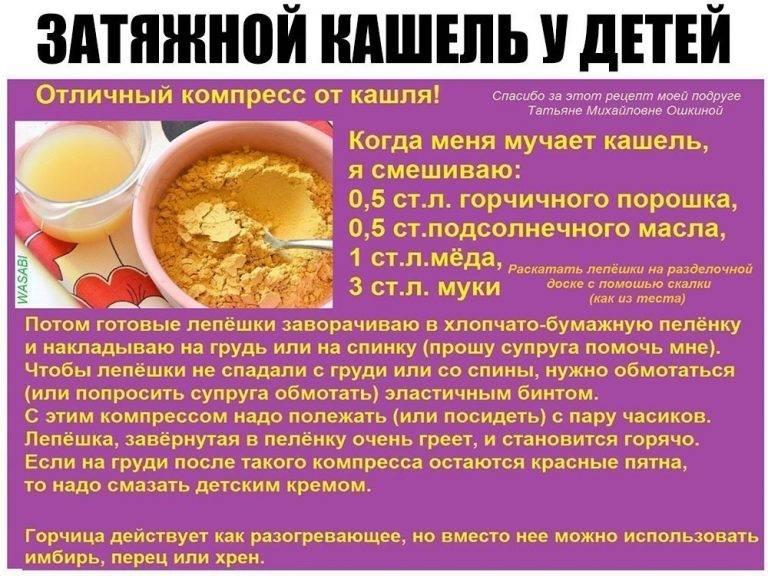 Антибиотики при кашле : инструкция по применению | компетентно о здоровье на ilive