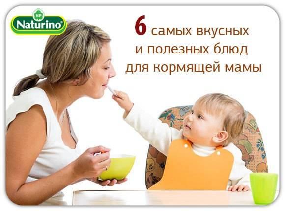 Одежда для кормящих мам, как выбрать лучший наряд для прогулки или сна