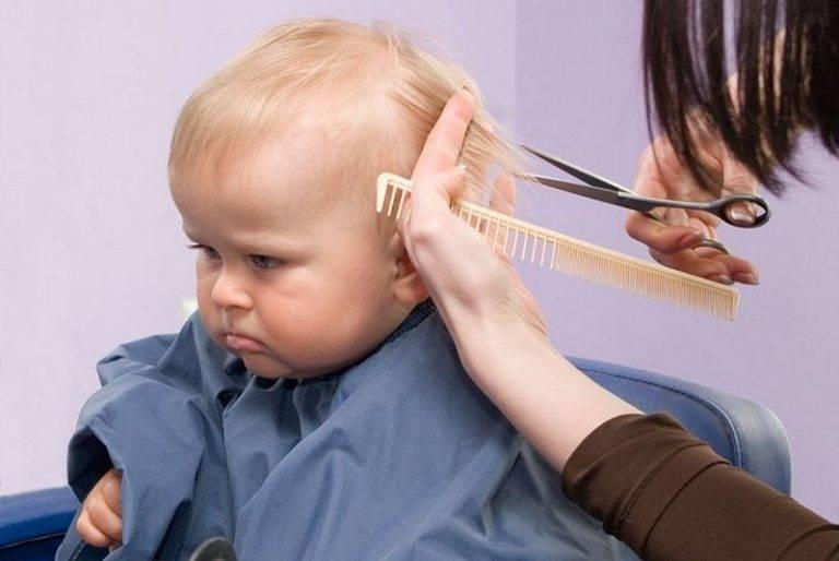 Нужно ли стричь ребенка наголо в 1 год: правила стрижки годовалых детей