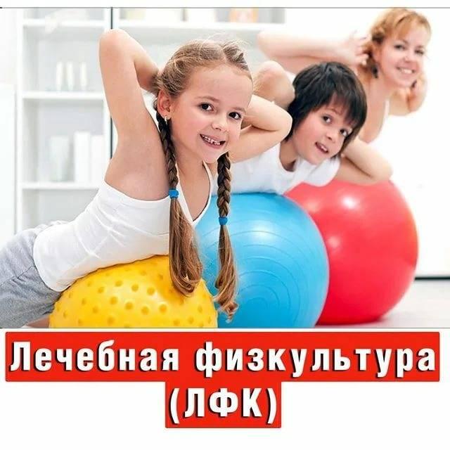 Как привить детям здоровый образ жизни: советы родителям
