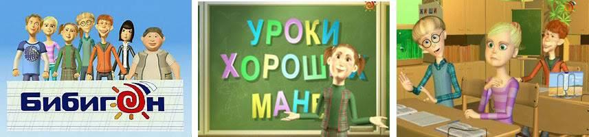 Мультфильмы для детей: вред и польза современных и зарубежных мультиков