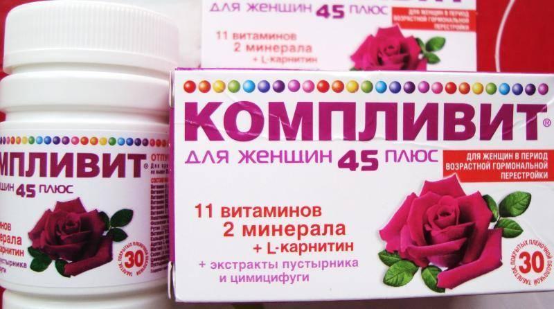 Витамины при псориазе : какие пить, мази, крема | компетентно о здоровье на ilive