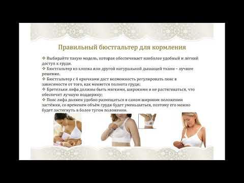 Как правильно молодой маме сцеживать грудное молоко руками