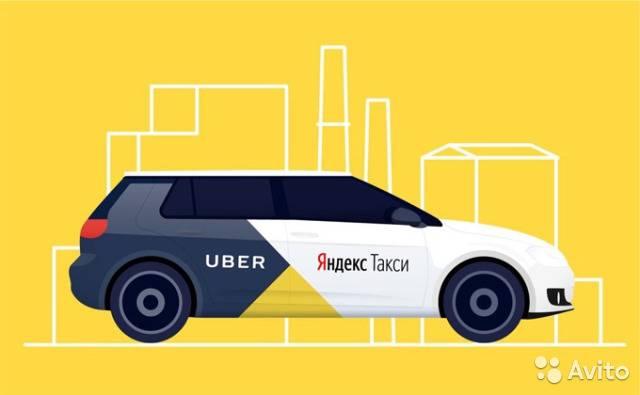 Какие машины могут работать в яндекс.такси, uber