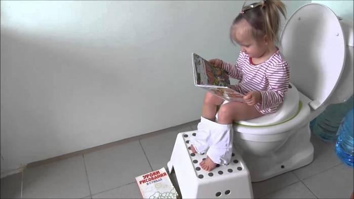 Как научить ребёнка ходить на горшок: личный опыт