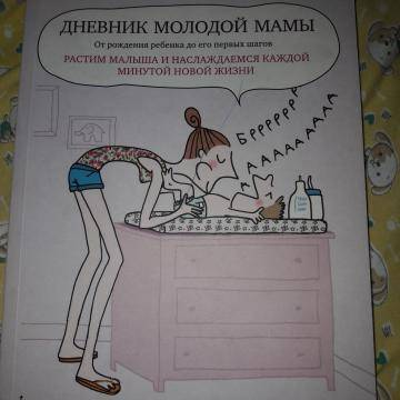 Записки психолога. история молодой мамы, которая оставила своего ребенка в роддоме