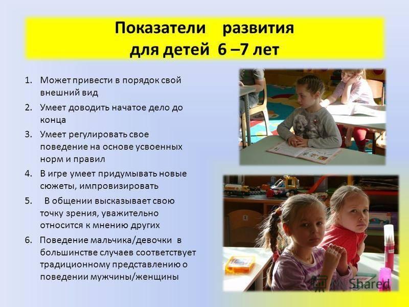 Что можно 4 месячному малышу. что надо знать родителям о четырёхмесячном ребёнке? способы определения готовности ребёнка к приёму новой еды