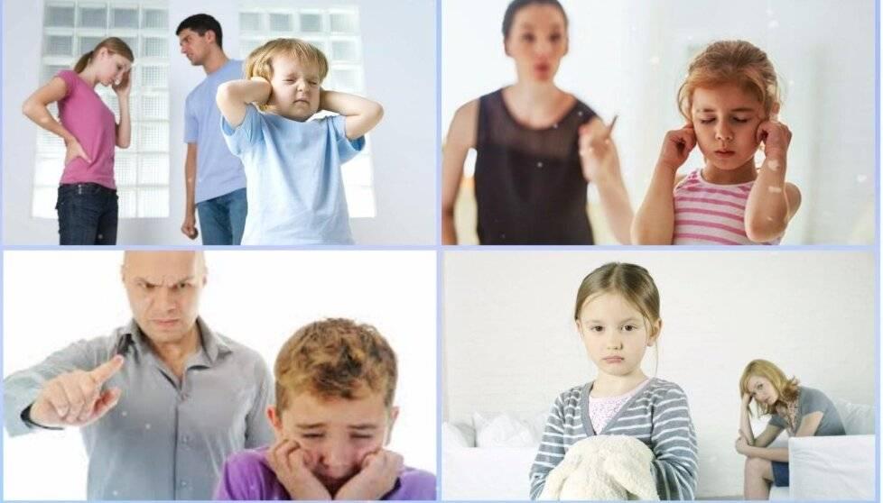 Как правильно воспитывать мальчика: основные ошибки в воспитании мальчиков. правильное воспитание сына подростка - womanem