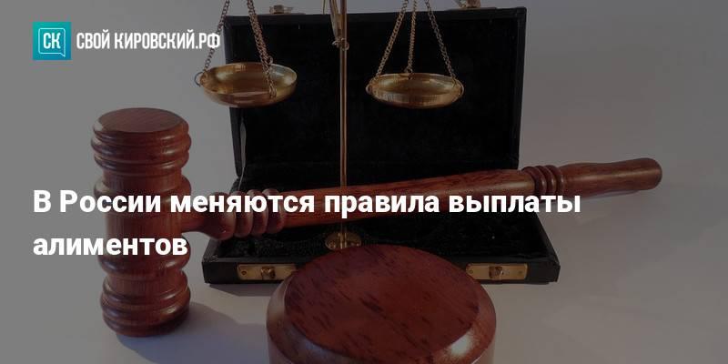 Помощь адвоката по взысканию алиментов - бесплатная консультация юриста