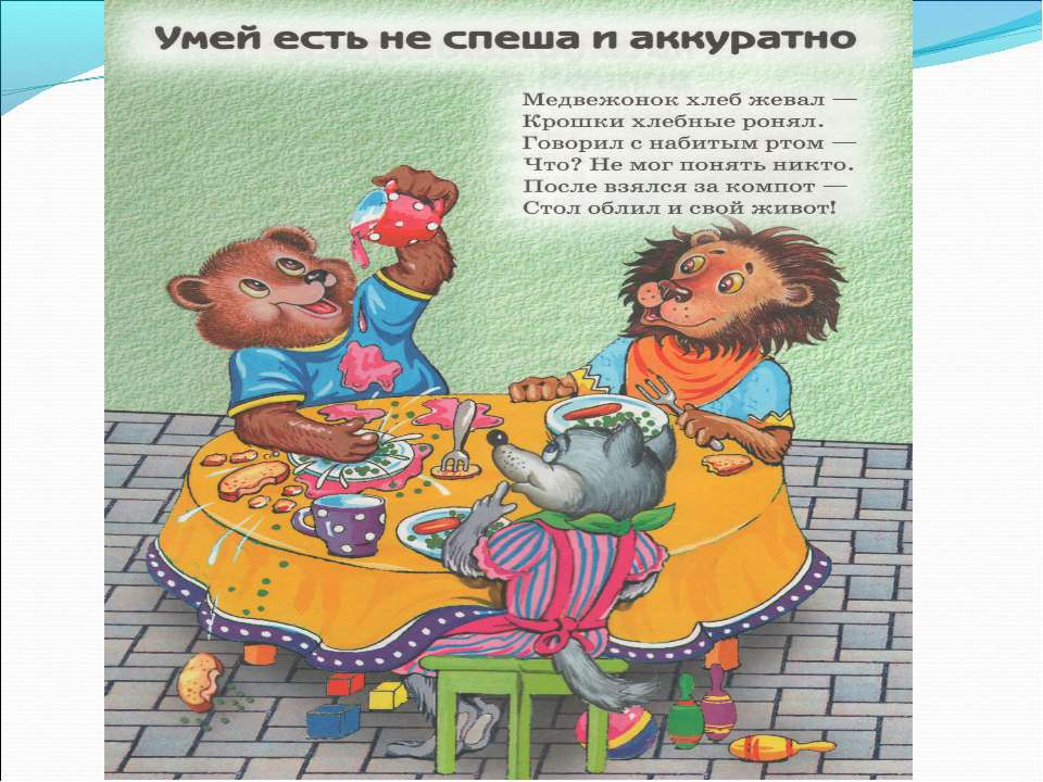 Правила этикета для детей: важность формирования навыков