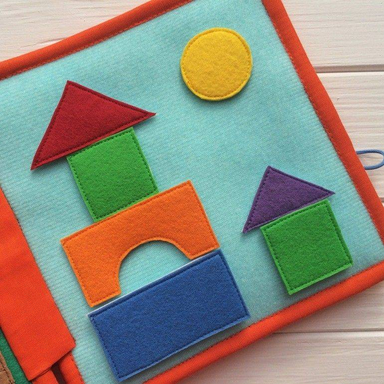 Читаем книжки ребенку 1,5-2 года+: наш список первых книг малыша