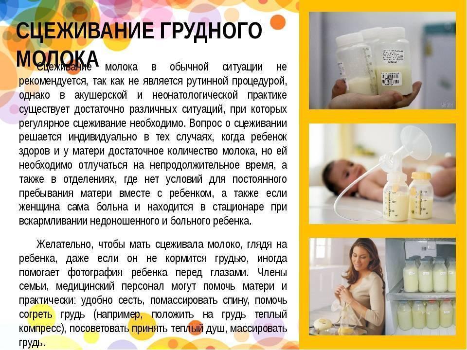 Лактация без беременности: причины, симптомы